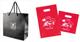 株式会社三光の東京営業所が作成した印刷物 ショッピングバッグ