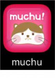 muchu!アプリ