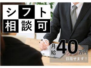 伊万里・佐賀求人ナビ/2019年11月21日最新情報